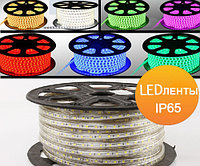 Светодиодная лента SMD 3528, 220 v в пвх оболочке RGB, фото 2