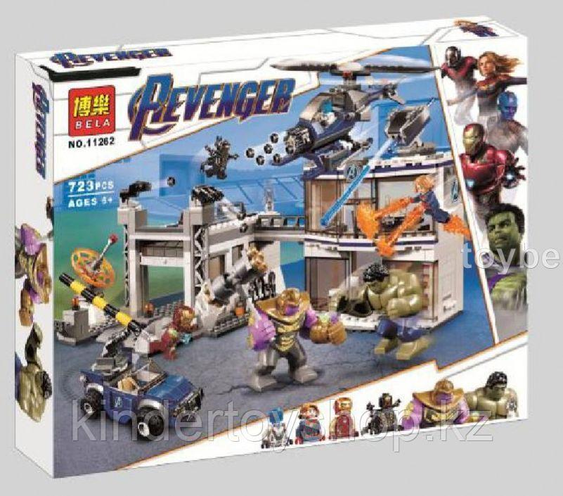 Конструктор BELA Super Escort Битва на базе Мстителей 11262 (Аналог LEGO Super Heroes 76131) 723 дет