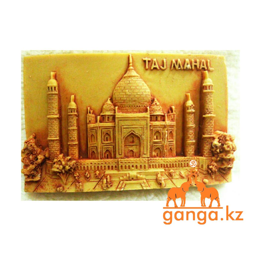 Магнит Тадж Махал Taj Mahal (код 0476)