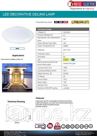 Настенно-потолочный светильник PHOTON-15 15W 6400K 120-265V LED DCR CEIL, фото 2