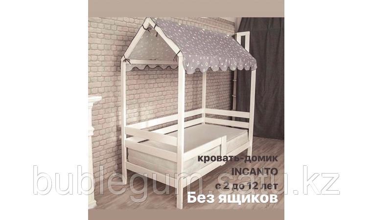 Кроватка детская DreamHome