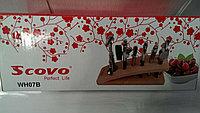 "Набор открывалок ""Scovo"""