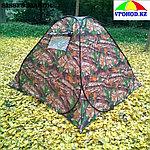 Палатка автоматическая камуфляжная 3 местная 200*200*130см, фото 4