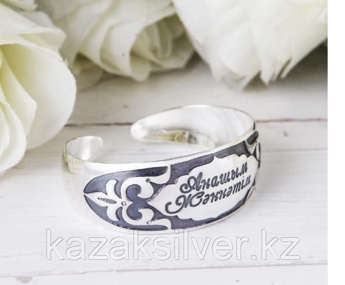 Казахский блезик