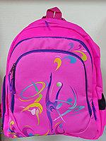 Рюкзак для художественной гимнастики АНДЕОР