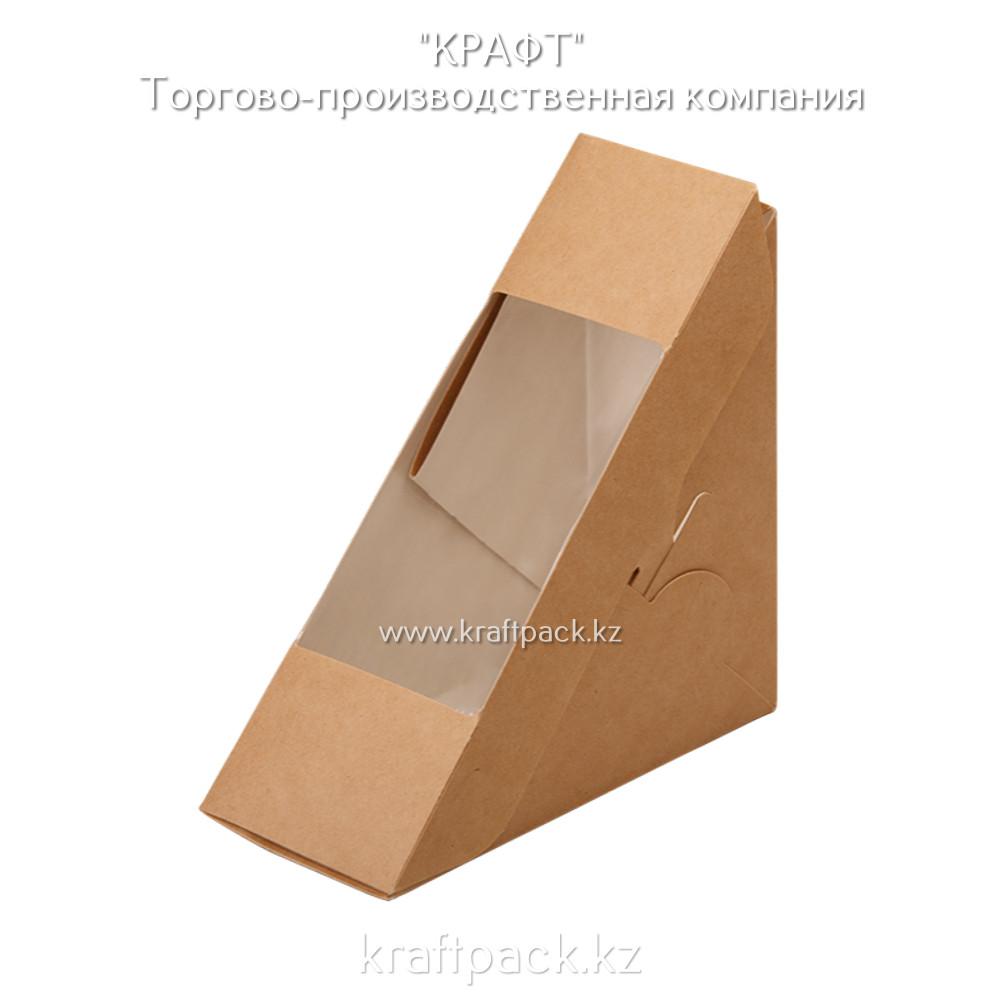 Упаковка для сэндвичей/бутербодов 130*130*60 DoEco (50/800)