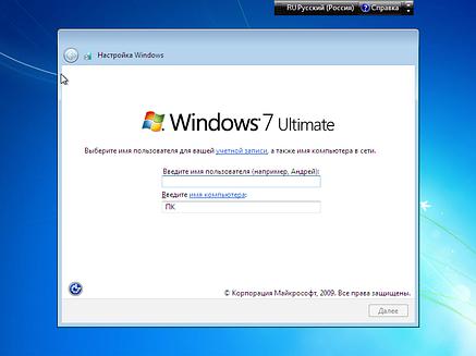 Установка Windows 7, фото 2
