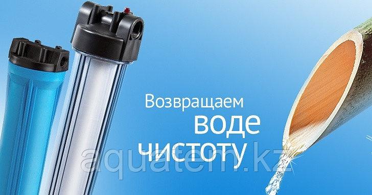 Сервисное обслуживание и ремон фильтров для воды