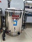Электрокипятильник ( чаераздатчик) 40 л, фото 2