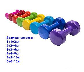 Фитнес гантели по 3 кг
