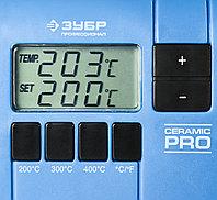 """Паяльная станция ЗУБР """"ПРОФИ"""" цифровая с ЖК дисплеем, керамический нагреватель, диапазон 150-450°C, 48Вт"""