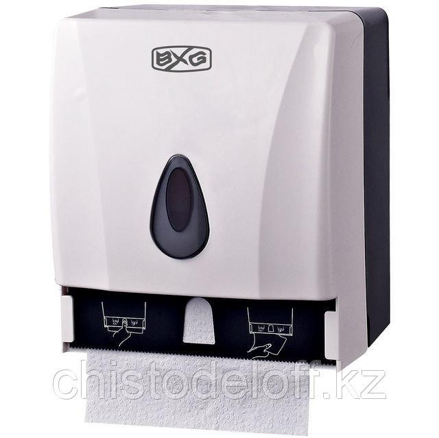 Диспенсер для полотенец BXG PDM - 8218