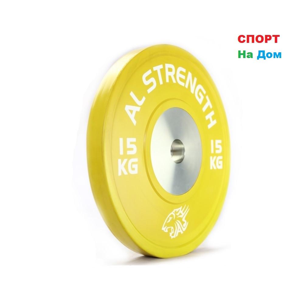 Соревновательные блины для штанги олимпийские AL STRENGTH 15 кг