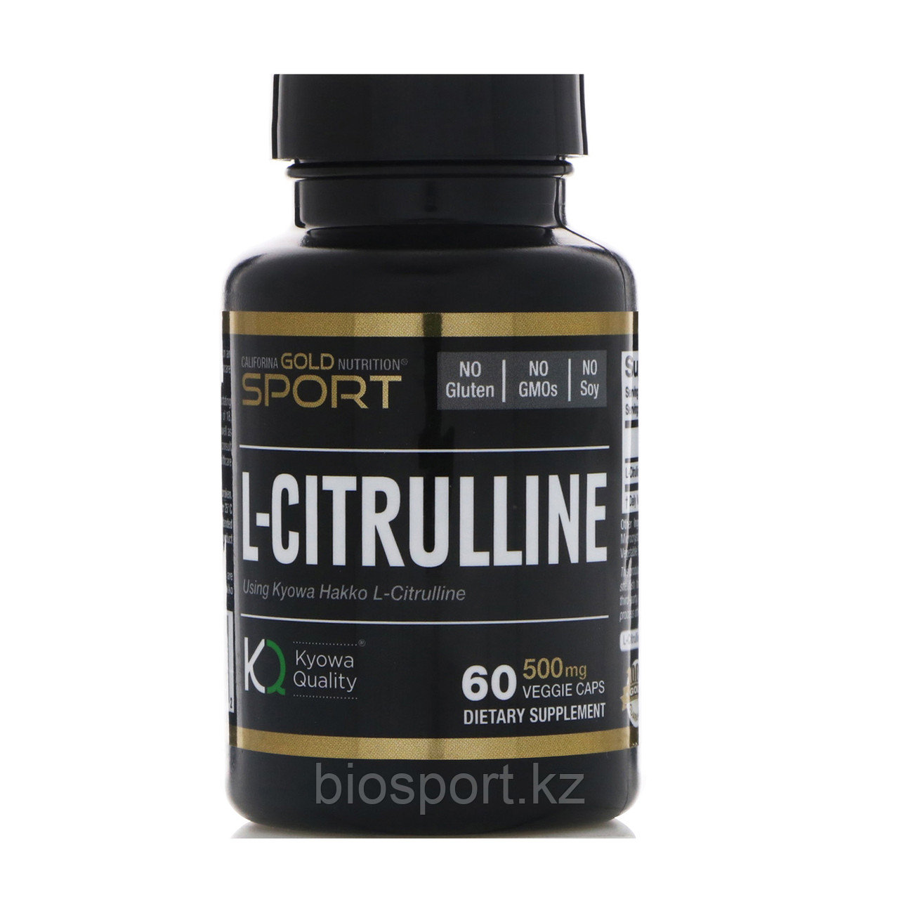 L-Citrulline - 60 caps (California Gold Nutrition)