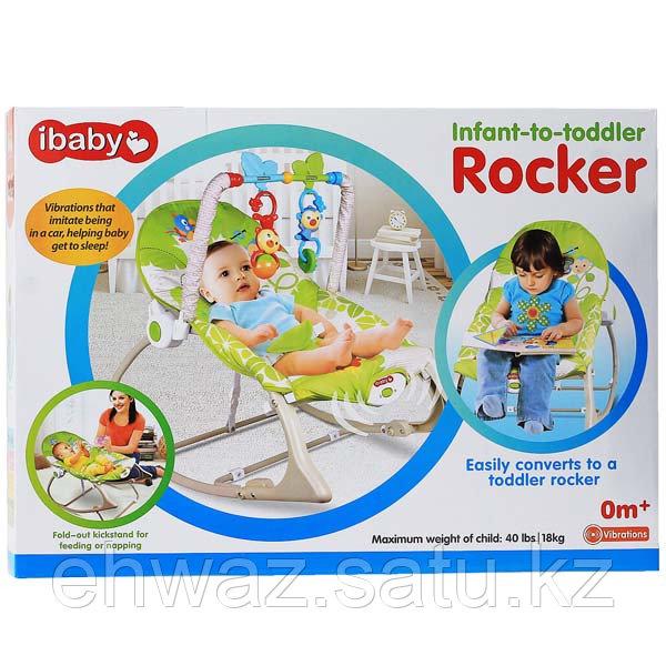 Кресло-качалка ibaby Rocket