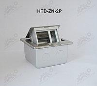 FEILIFU HTD-ZN-2P Напольный лючок на 3 модуля, металл, цвет серебро