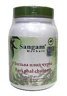 Бильва плод чурна, 100 гр, Сангам,Bael phal churnam