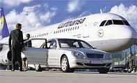 Встречи в аэропорту в Казахстане