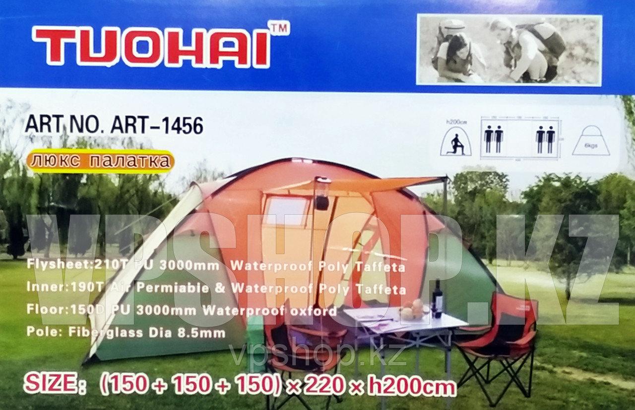 Просторная двухкомнатная 4-х местная палатка TUOHAI 1456, доставка
