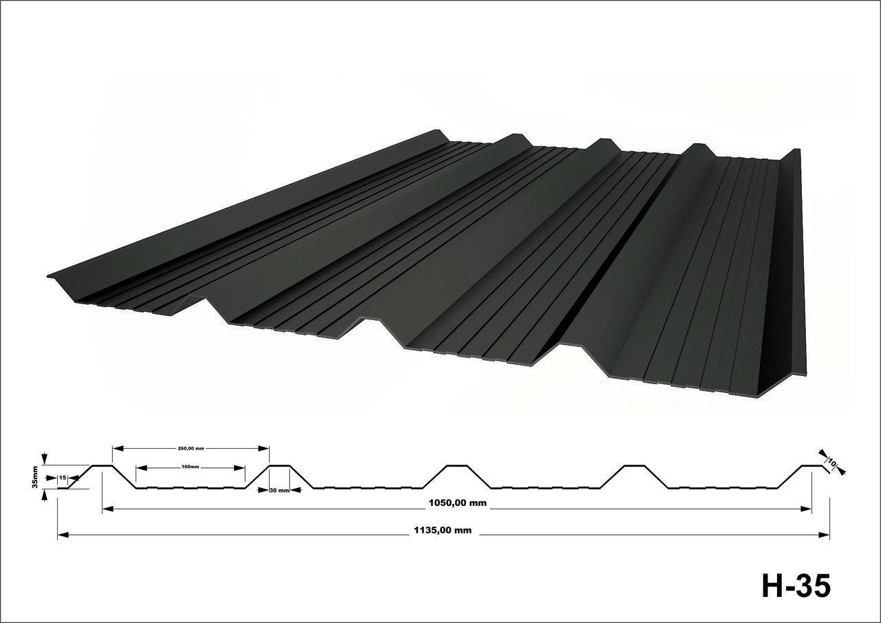 Профнастил Н35 0,50мм