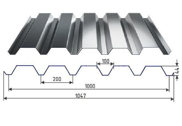 Профнастил Н44 0,70мм