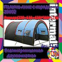 Палатка люкс с шатром и коридором, 4 четырехместная, (220+130+420)*300* h210), палатка TUOHAI СТ-3017