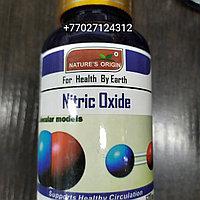 Капсулы Оксид Азота - Nitric Oxide