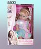 Интерактивная кукла пупс Валюша