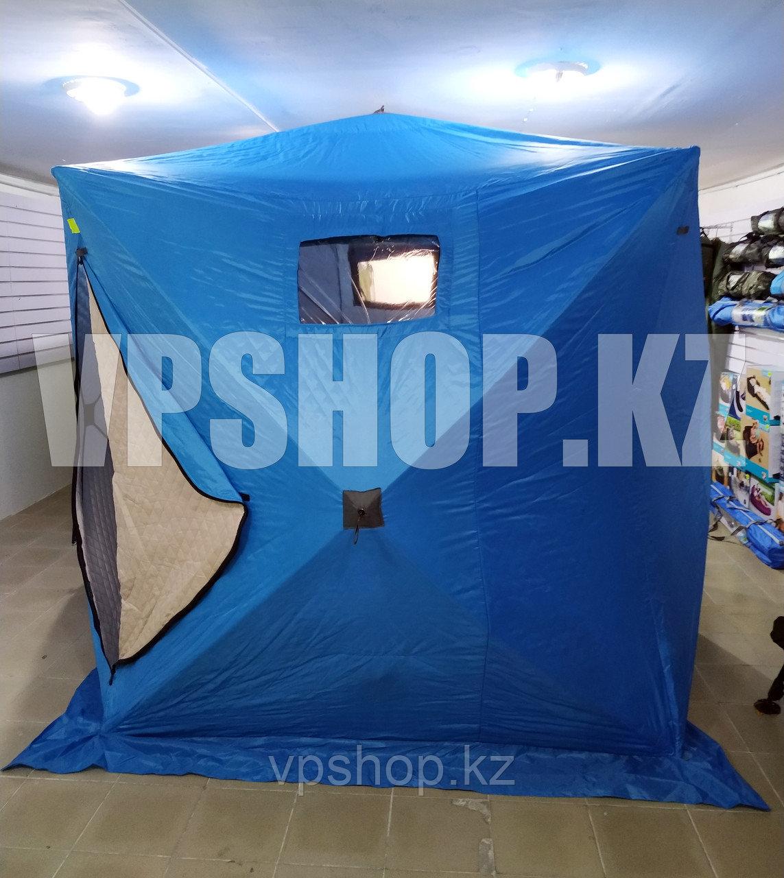 Зимняя палаткакуб 3 с синтепоном, трехслойная 220х220х215 см, доставка