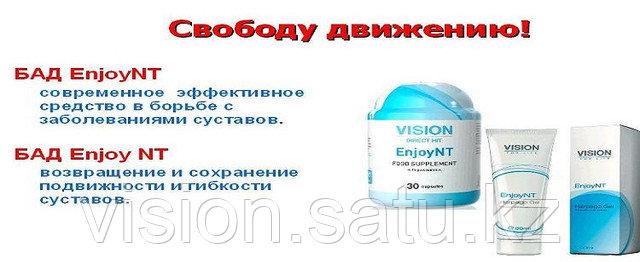 Препарат для суставов, хондроитин, глюкозамин, бад EnjoyNT