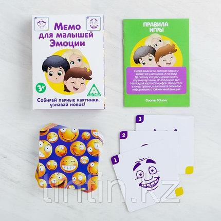 Настольная развивающая игра «Мемо Эмоции», 50 карт, фото 2