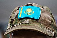 Vendor Патч Государственный флаг Республики Казахстан