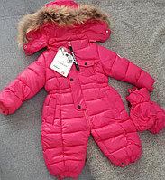 """Зимний комбинезон""""Moncler"""" для девочекот 3 до 24 месяцев, розовый."""
