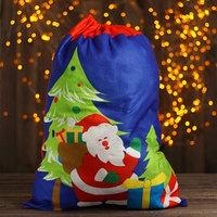 Мешок Деда Мороза 'Дедушка с подарками' 58 x 42 см, цвет синий