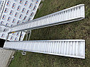 Алюминиевые аппарели сходни трапы от производителя, фото 5