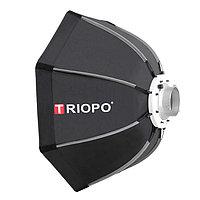 Октобокс Triopo K90. быстроскладной, 90см, Bowens., фото 1