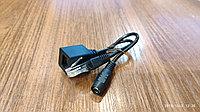 POE splitter мама для IP видеокамер(пассивный 12-48V)