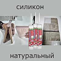 Как выбрать силикон для изоляции в ванной комнате