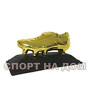 "Статуэтка "" Золотая бутса """