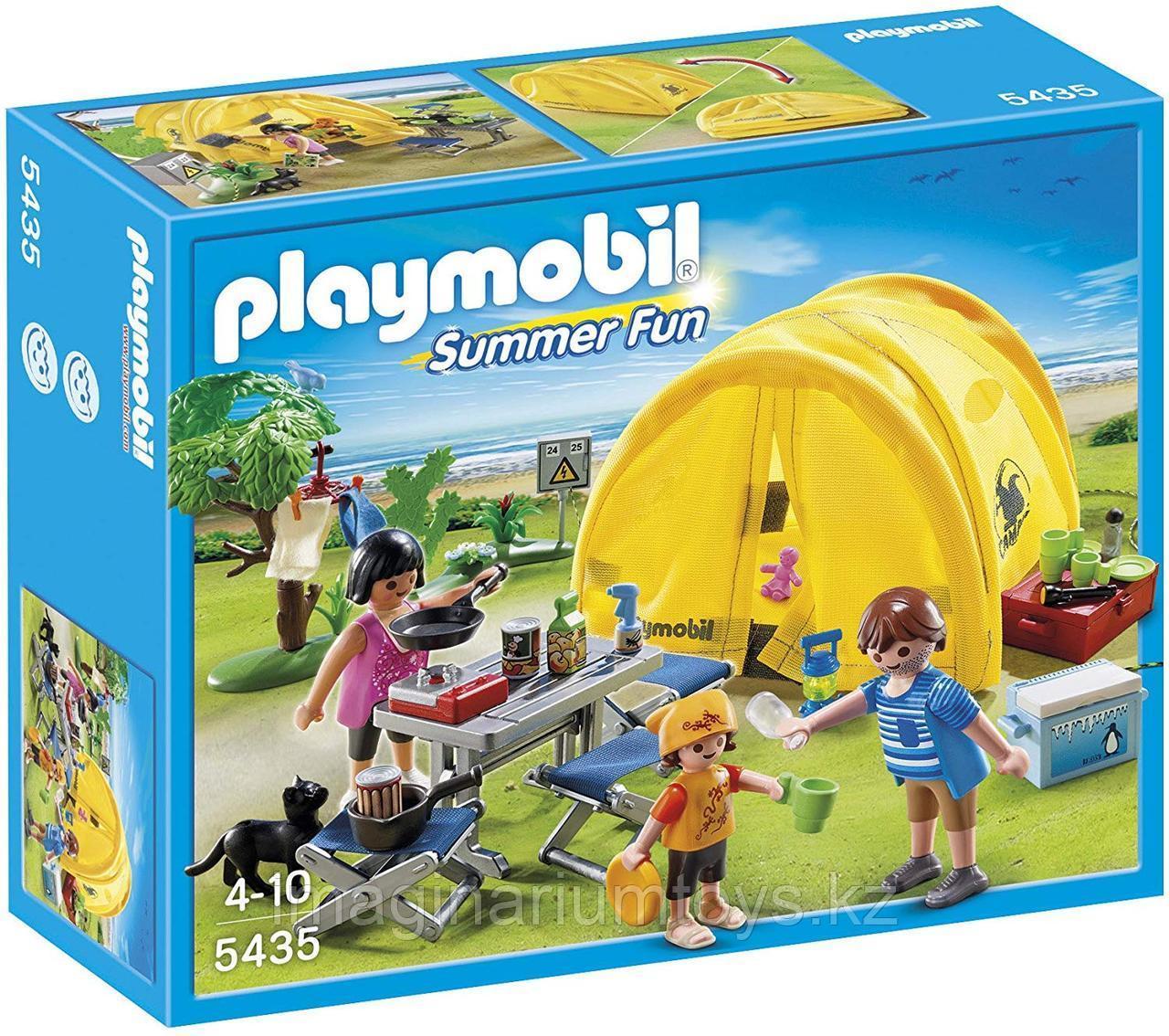 Детский конструктор Playmobil «Семейный пикник»