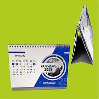 Календарь настольный домик перекидной