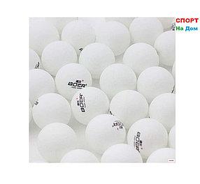 Мячи для настольного тенниса GFSPORT 60 шт. (цвет белый)