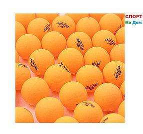 Мячи для настольного тенниса GFSPORT 60 шт. (цвет оранжевый)