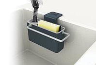 Органайзер для раковины Joseph Joseph Sink Aid™, серая (85024)