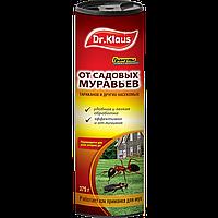 Dr.Klaus Гранулы от муравьев и др. насекомых , банка 375 гр.