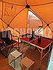КУБ палатка утепленная 2.2х2.2 с синтепоном, доставка, фото 5