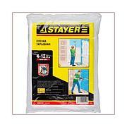 Плёнка защитная STAYER STANDARD 4*12,5м 7мкм.