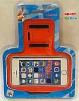 Водонепроницаемый чехол сумка для телефона (цвет оранжевый)