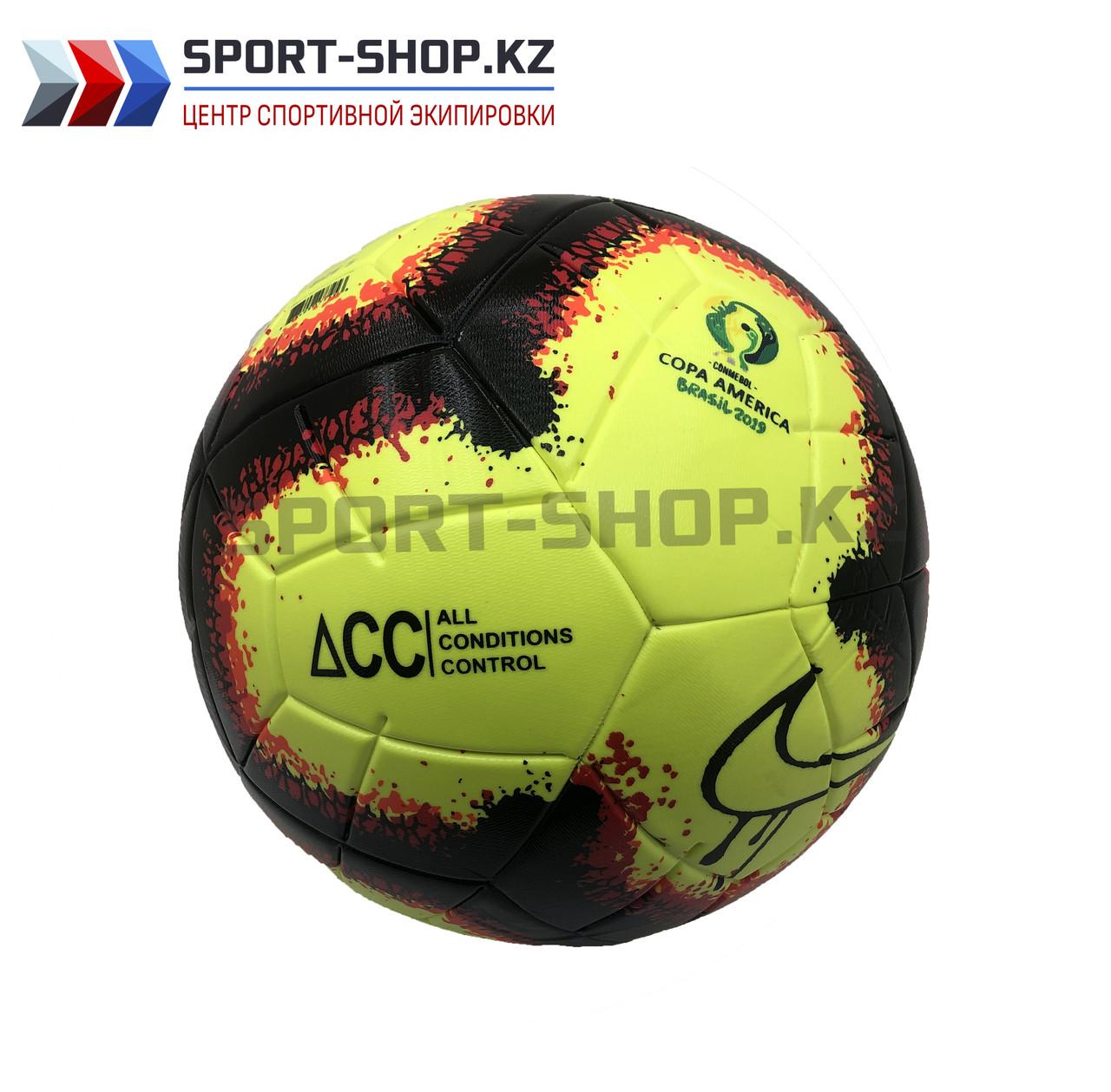 Футбольный мяч NIKE Strike Rabisco Copa America 2019