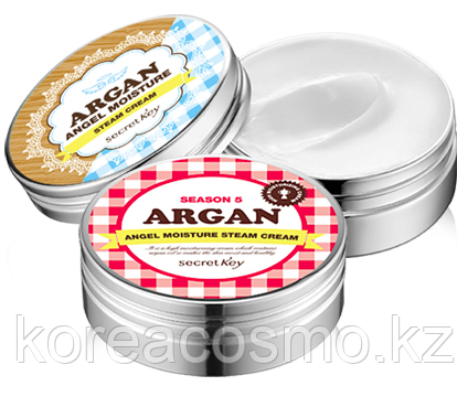 Крем для лица с аргановым маслом Secret Key Argan Angel Moisture Steam Cream